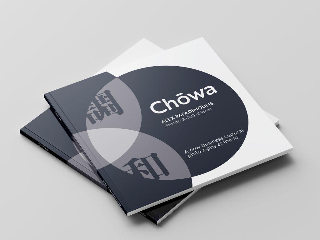 Chowa Book Sample